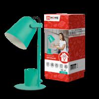 Светильник IN-Home СНО-16З зеленый с органайзером