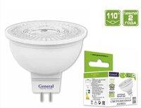 Лампа светод. General 12Вт 6500К GU5.3